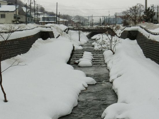 Katsunai River