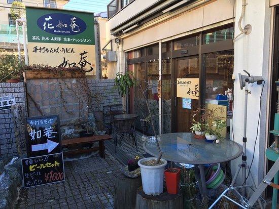 Machida Photo