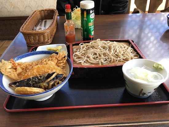 Sanmu, Japan: photo0.jpg
