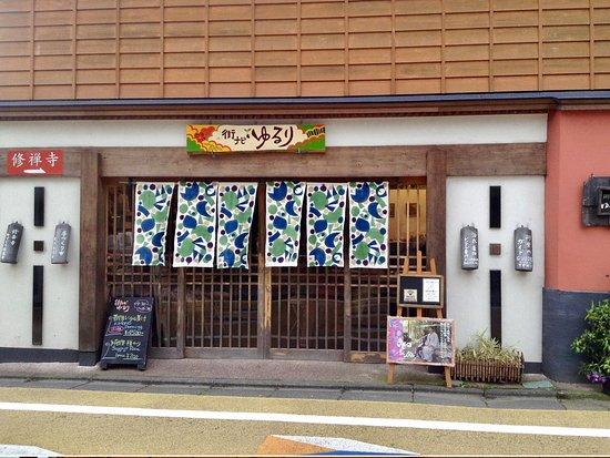 Machinavi Yururi