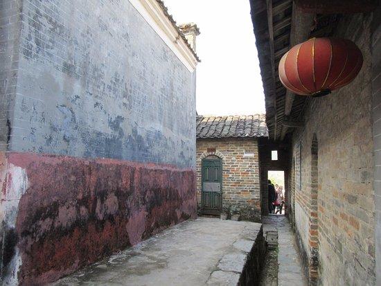 Yingde, China: 彭家祠