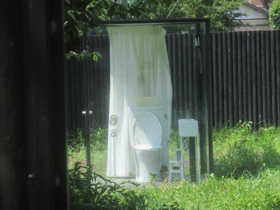 Sekaiichi Okina Toilet