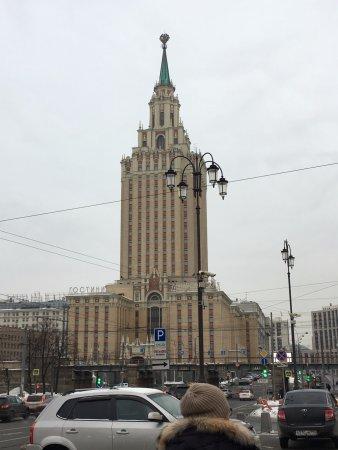 Hilton Moscow Leningradskaya: Hotel