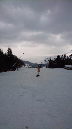 Kami-cho, Japan: 快適なスキーを体験できる