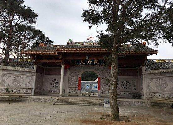 Fuzhou, China: photo4.jpg