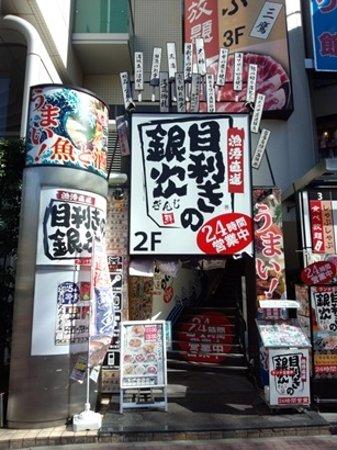 Musashino Photo