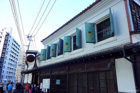 Hakata Hyakunenkura