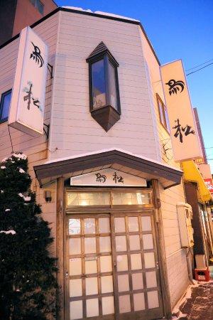 Torimatsu: お店の正面