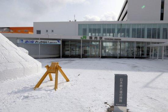Wakkanai, Japón: 駅の正面