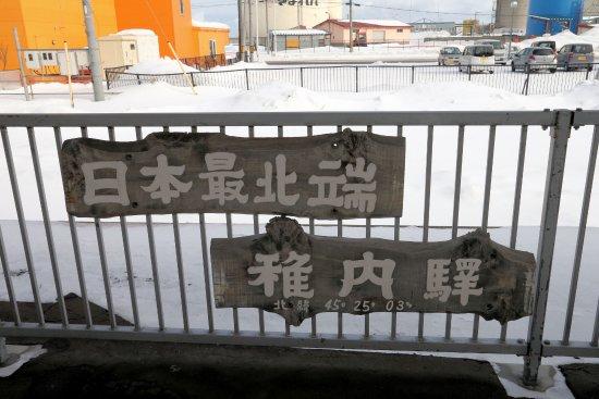 Wakkanai, Japón: 最北端の駅 稚内駅