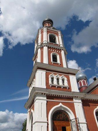 Serpukhov, Rosja: Храм Всех Святых