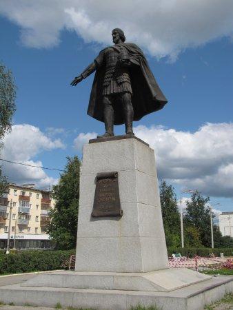 Serpukhov, Rosja: Памятник Владимиру Храброму