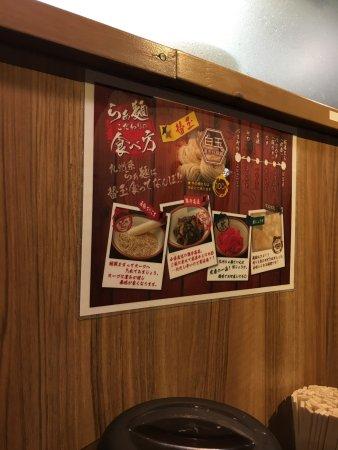 Machida, Japan: 油そばも美味しそう
