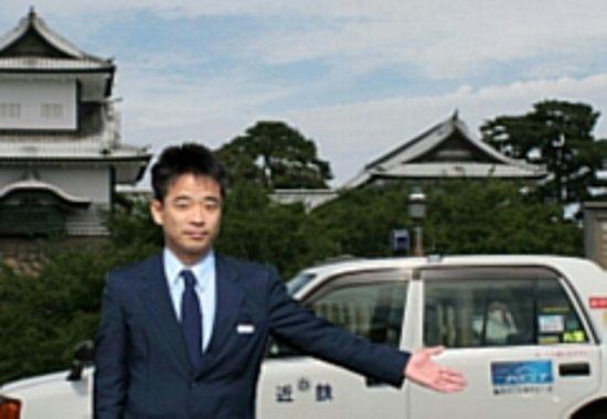Ishikawa Kintetsu Taxi