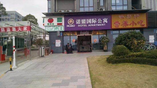 Nomo Airport Hotel and Apartment Guangzhou Baiyun Airport