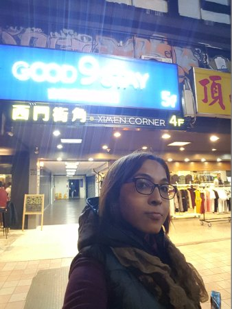 Good 9 Stay Inn: among the shops in Ximending ..at the back alley near Ximen exit 6 station