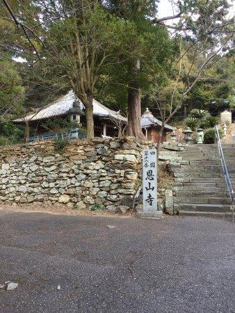 Komatsushima, Japan: photo0.jpg