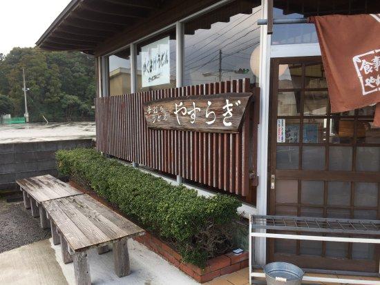 Minami-cho, Japan: photo0.jpg