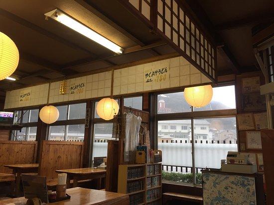 Minami-cho, Japan: photo1.jpg