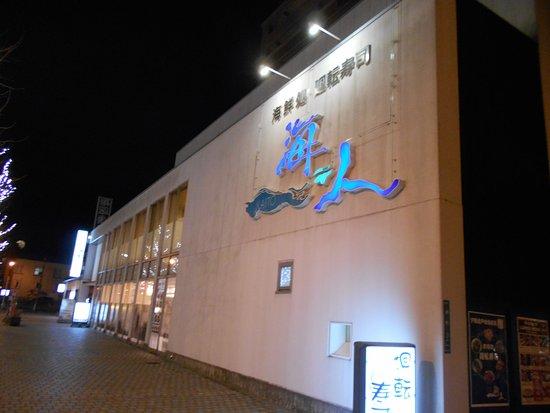 Kaito, Mojiko Honten-billede