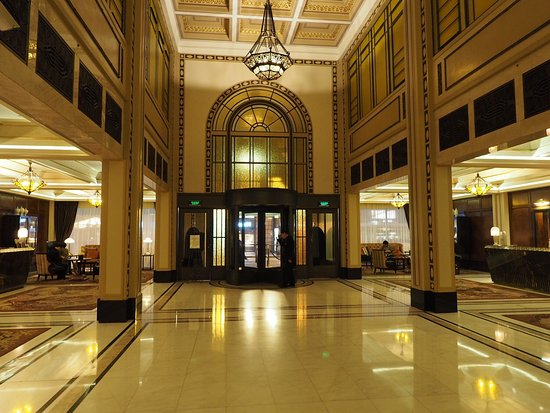 Fairmont Peace Hotel: photo0.jpg