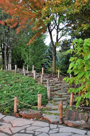 Montreal Botanical Gardens: Jardin Botanique De Montreal