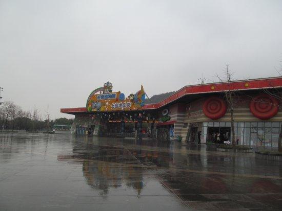 Wuxi Zoo: Main gate