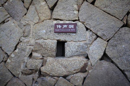 Hua'an County
