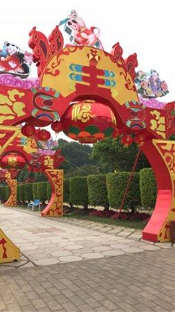 Zhongshan, Kina: photo7.jpg