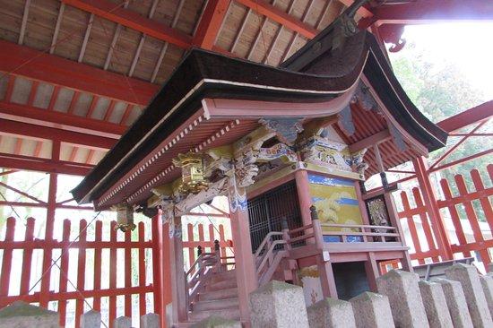 Zdjęcie Kawanishi