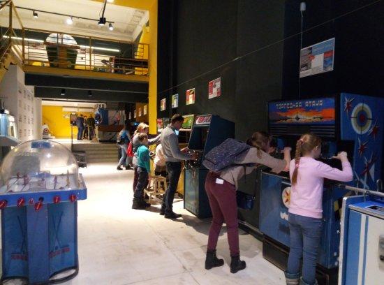 Музей советских игровых автоматов: Советские игровые автоматы