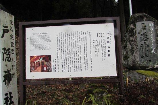 Hotel Inagawa-cho