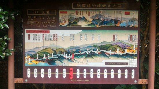 Kumamoto Prefecture, Japan: SL人吉號的行駛路線