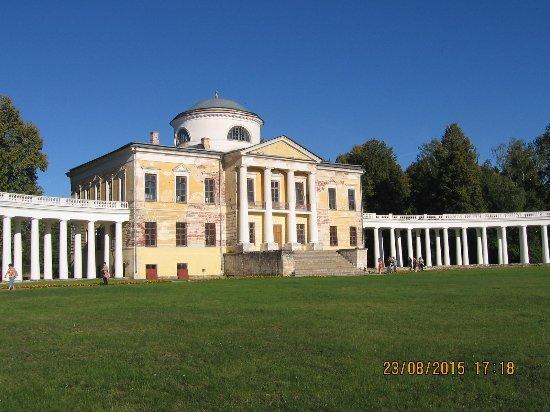 Manor Znamenskoye Rayek