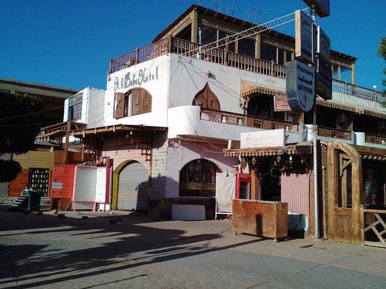 阿里巴巴飯店照片