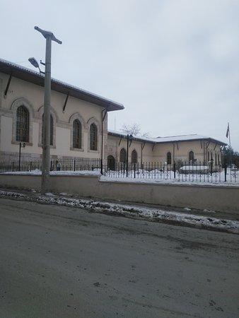 Sivas Arkeoloji Müzesi 22