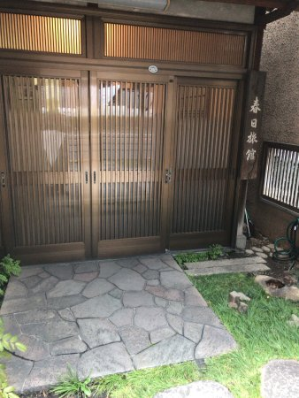 Kasuga Ryokan: photo2.jpg