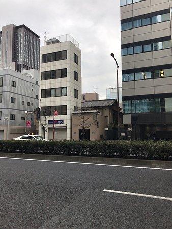 Kasuga Ryokan: photo5.jpg