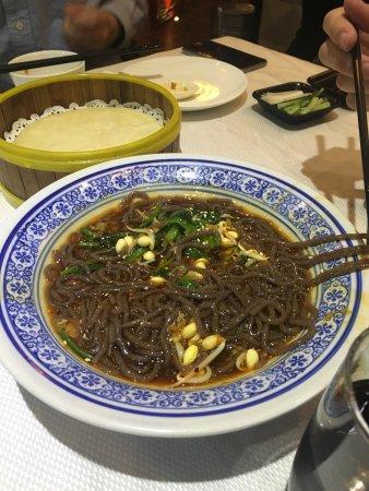 Old Beijing, The Bund Branch: photo0.jpg