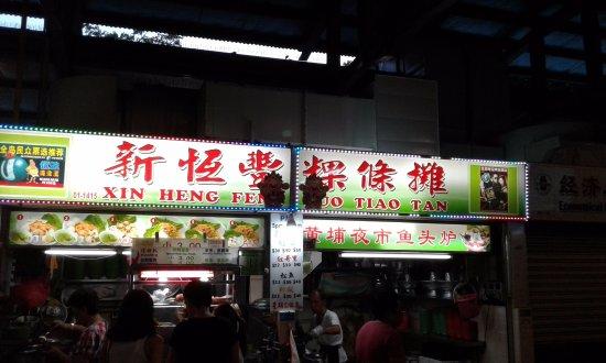 Photo of Restaurant Xin Heng Feng Guo Tiao Tan at Blk 91 Whampoa Drive, Singapore 320090, Singapore
