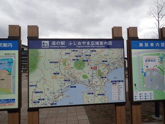 Oyama-cho, Japan: 案内版の一部