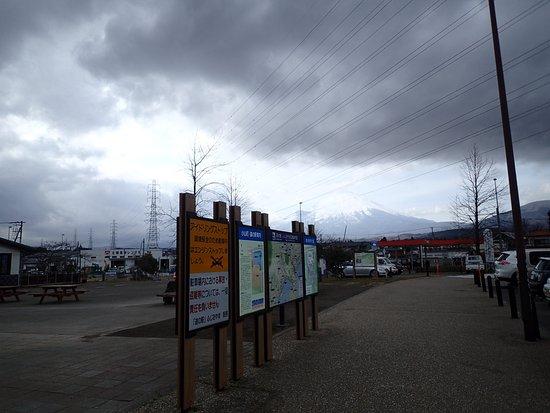 Oyama-cho, Japan: 外の案内版