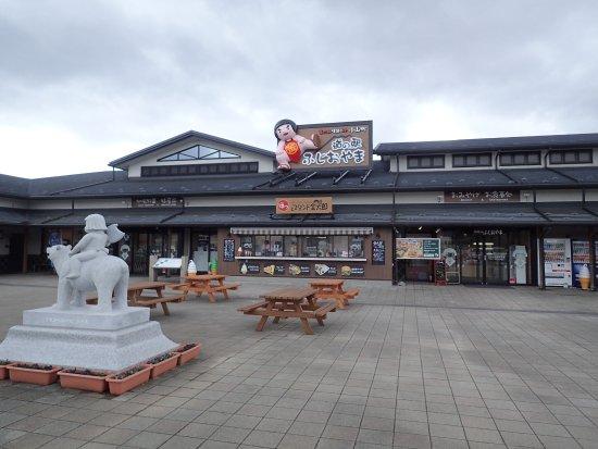 Oyama-cho, Japan: 道の駅の外観