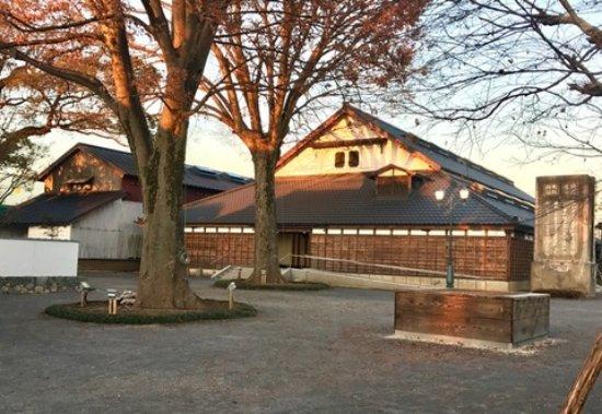 ���� ����bando tourism exchange center shuroku ���������
