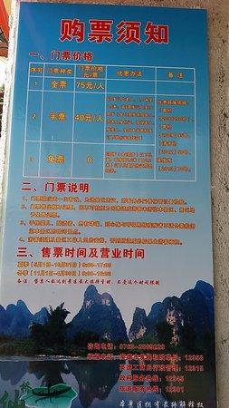 Yingde, الصين: 仙橋地下河標準收費