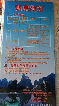 Yingde, China: 仙橋地下河標準收費