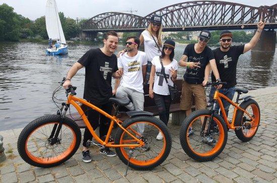 2-hour Bike Classic Prague Tour