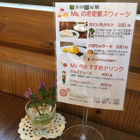 Bungoono, Japan: ホトケノザも可憐な、畑畦の野草