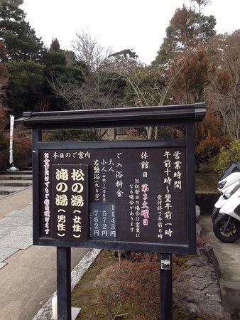 Joyo, Japan: photo1.jpg