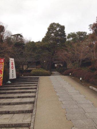 Joyo, Japan: photo2.jpg